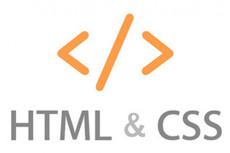 Сверстаю страницу из PSD в html5+CSS3 7 - kwork.ru