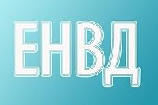 Сделаю обложку для вашей группы ВКонтакте 17 - kwork.ru