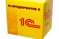 Таможенное оформление на удаленном доступе 3 - kwork.ru