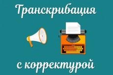 Отредактирую художественный литературный текст 5 - kwork.ru