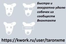 Создам кампанию в Google Adwords 20 - kwork.ru