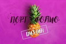 Сделаю креативный баннер для соцсетей 17 - kwork.ru