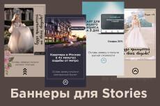 3000 шаблонов для Инстаграм, 5000 баннеров + много Бонусов 34 - kwork.ru
