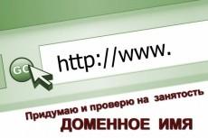 Наберу  любой текст. Отсканированный, с аудио и видео 25 - kwork.ru