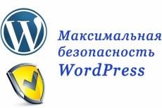 Сделаю 3 оригинальных логотипа 3 - kwork.ru