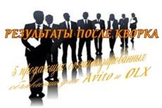качественно и быстро наберу текст 3 - kwork.ru