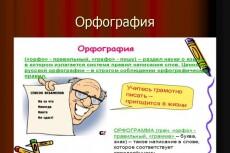 Переведу печатный текст разных языков в электронный вид 5 - kwork.ru