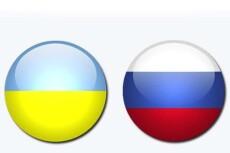 напишу текст на главную страницу сайта 3 - kwork.ru