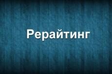 Озвучу Ваш любой текст 12 - kwork.ru
