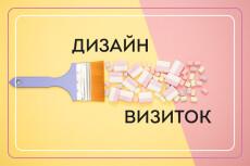 Сделаю 3 шаблона для постов для Instagram 27 - kwork.ru
