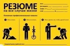 Найду для вас картинку в интернете 22 - kwork.ru