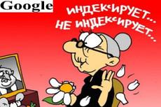 Рассылка в Skype 5 - kwork.ru