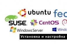 Исправлю сайт 15 - kwork.ru
