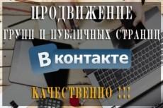 Скопирую лендинг пейдж 4 - kwork.ru