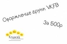 Монтаж 2-х видео за 1 Кворк 5 - kwork.ru