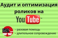 Индивидуальное обучение английскому языку 14 - kwork.ru