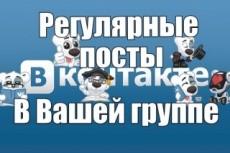 Переведу аудио, видео в текст 4 - kwork.ru