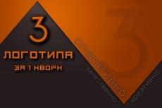 Создам афишу, постер или плакат в двух вариантах 19 - kwork.ru