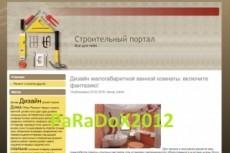 Сервис фриланс-услуг 179 - kwork.ru