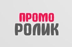 Создам интересную историю из вашего любительского видео 4 - kwork.ru