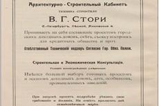Создание изображений и дизайна 41 - kwork.ru