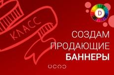 Нарисую фавикон 61 - kwork.ru