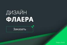 Разработаю дизайн календаря 42 - kwork.ru