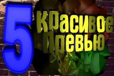 Сделаю шапку и аватарку для YouTube канала в 3D-размере 25 - kwork.ru