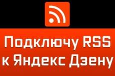 Напишу, доработаю сайт на angular JS 7 - kwork.ru