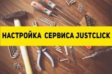 Аватарку в группу Вконтакте 6 - kwork.ru