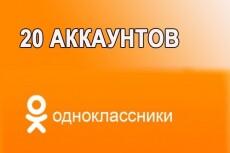 Дед Мороз поздравит ваших детей и близких 4 - kwork.ru