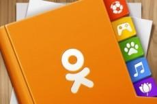 Топ 10 проблем маркетинга 8 - kwork.ru