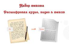 Удаление логотипов и вотермарков 7 - kwork.ru