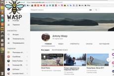 Создам Wordpress сайт 6 - kwork.ru