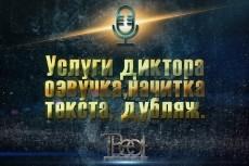 Изготовлю афишу Вашего мероприятия, концерта, вечеринки 36 - kwork.ru