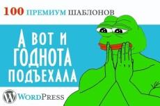 Создание сайта или лендинга 5 - kwork.ru