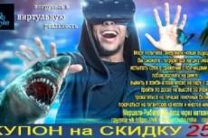 Сделаю дружеский ШАРЖ 8 - kwork.ru