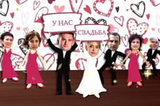 Видео-приглашение на свадьбу 18 - kwork.ru