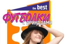 Макет листовки 32 - kwork.ru