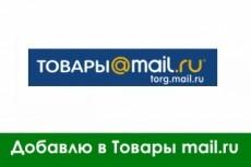 Внесу изменения, доработаю сайт 6 - kwork.ru