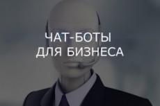 Клиенты в ваш бизнес из ИНТЕРНЕТА Лидогенерация 4 - kwork.ru