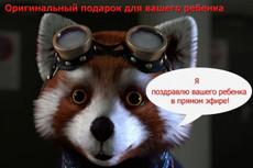 Создам поздравительную новогоднюю открытку в формате gif-анимации 25 - kwork.ru