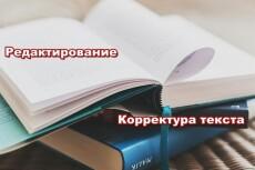 Стихи для песен 6 - kwork.ru