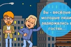 Красивый рекламный ролик для Кафе 15 - kwork.ru