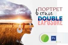 Создам фирменный стиль для instagram 27 - kwork.ru