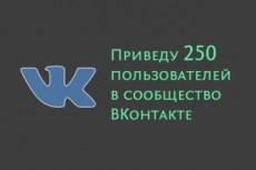 Оформлю wiki-страницы Вконтакте 7 - kwork.ru