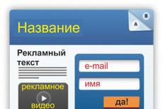 Адаптивное меню 17 - kwork.ru