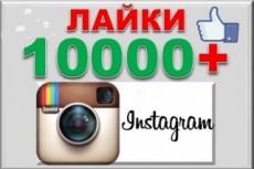 Продающий пост в Instagram 9 - kwork.ru