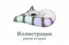 Нарисую портрет 12 - kwork.ru