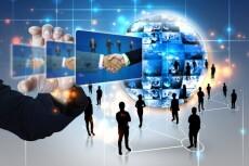Бизнес-план 17 - kwork.ru